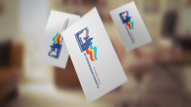 Логотип ля организации