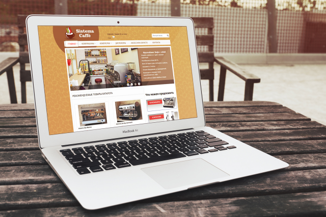"""Создание интернет магазина под ключ для компании """"Sistema caffe"""""""