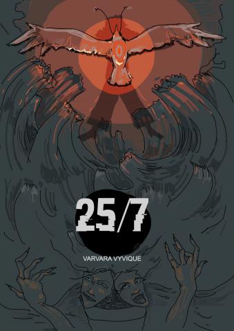 Обложка для видео-игры