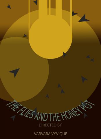 Постер для короткометражки 2