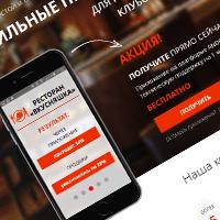 Landing Page - Мобильные приложения для бизнеса Apps4b
