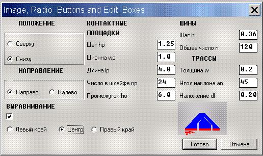 программа для AutoCad