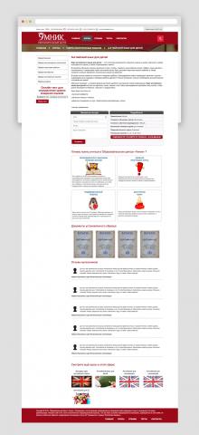 Натяжка верстки на CMS Joomla + K2 + тесты