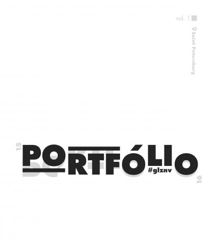 \portfolio\vol.1