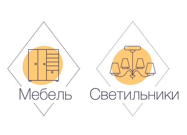 Разработка иконок для лендинга