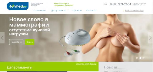 Корпоративный сайт крупной медицинской компании
