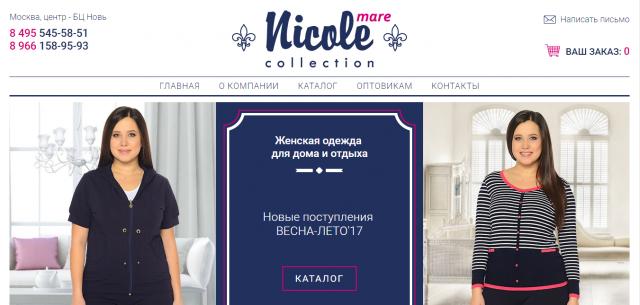 Разработка интернет магазина фабрики Nicole