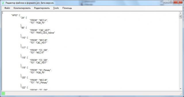 Редактор файлов в формате json