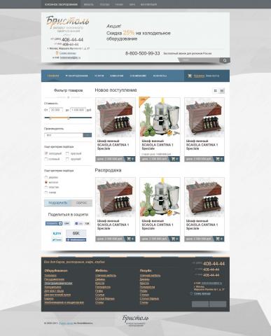 Верстка по PSD и создание магазина на OpenCart