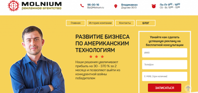 molnium.ru/