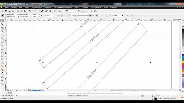 Разработка макроса для CorelDraw x6