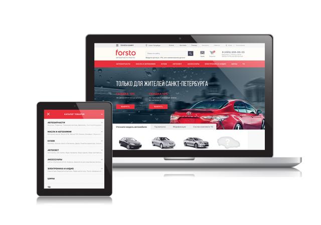 Forsto. Интернет-магазин запчастей для Toyota Camry