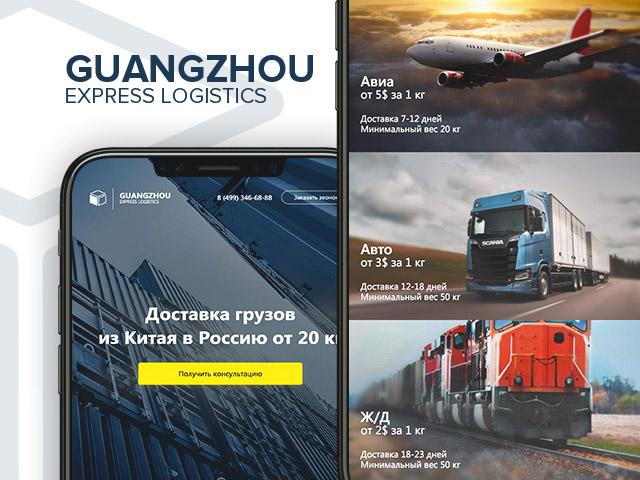 Gzlogistics   Доставка грузов