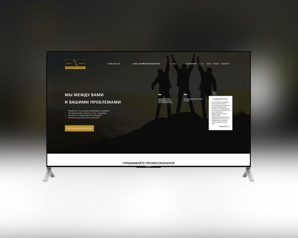 Дизайн сайта-визитки для юридической фирмы