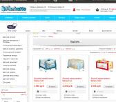 Разработка сайта детских товаров