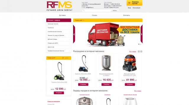 Интернет-магазин бытовой техники Rfms.ru