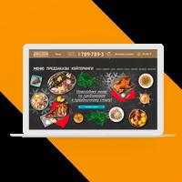 Интернет - ресторан плова