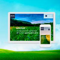 Сайт - визитка  Wordpress