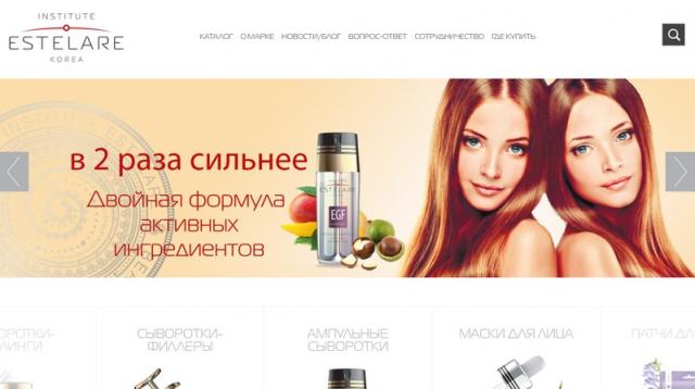 Поддержка сайта косметических препаратов
