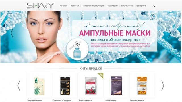 Поддержка сайта косметики sharymask.ru