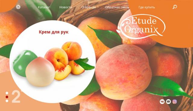 Сайт по продаже косметики etudeorg.ru