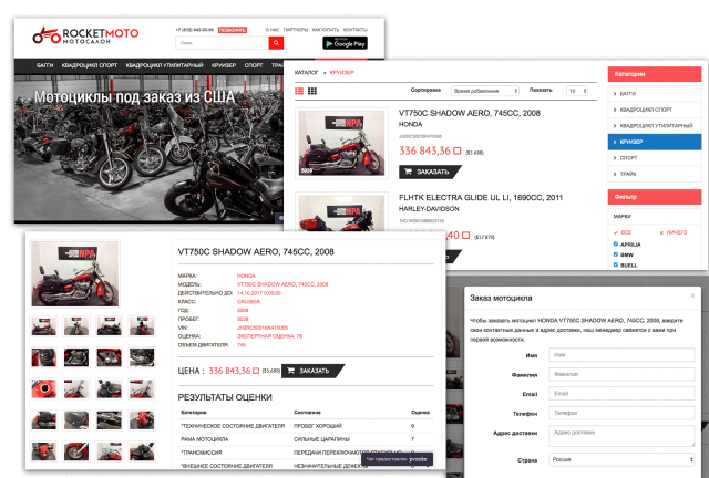 Каталог мотоциклов на продажу