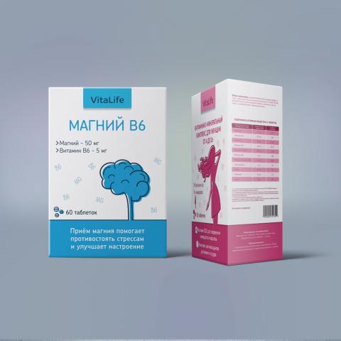Упаковка для серии витаминных комплексов