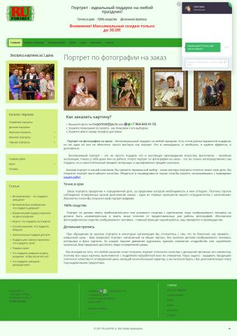 Сайт галерея на joomla