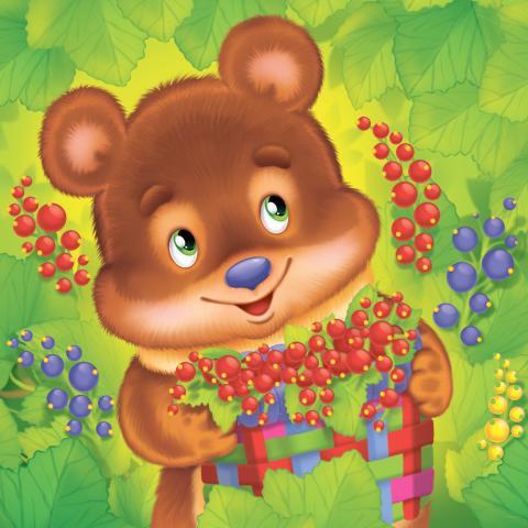 Мишка собирает ягоды