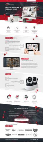 Видеосистемы