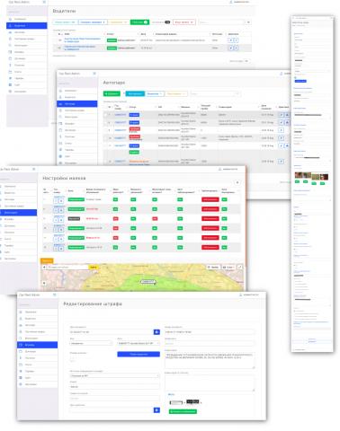 CRM, ERP система для автоматизации автопарка