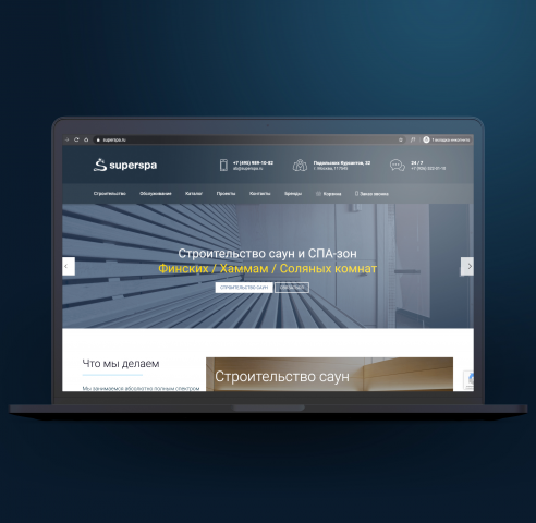 DOCTORPOOL - корпоративный сайт