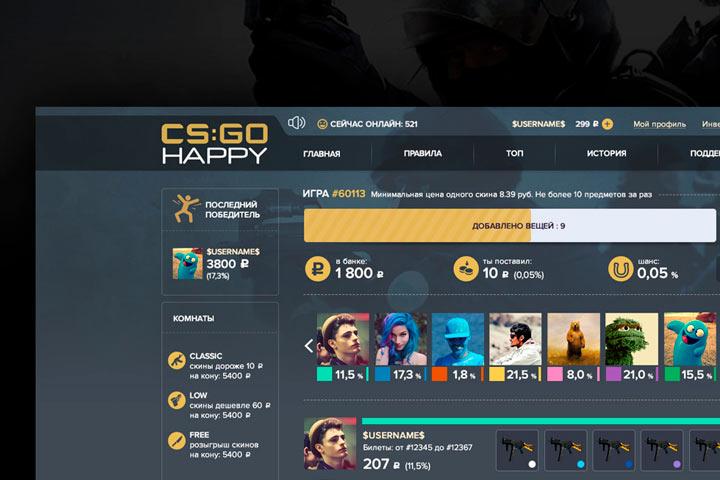 CS:GO HAPPY