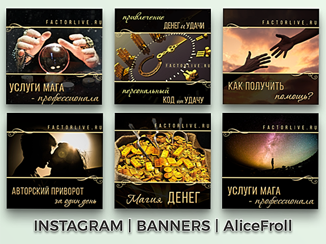 INSTAGRAM MAGIC BANNERS