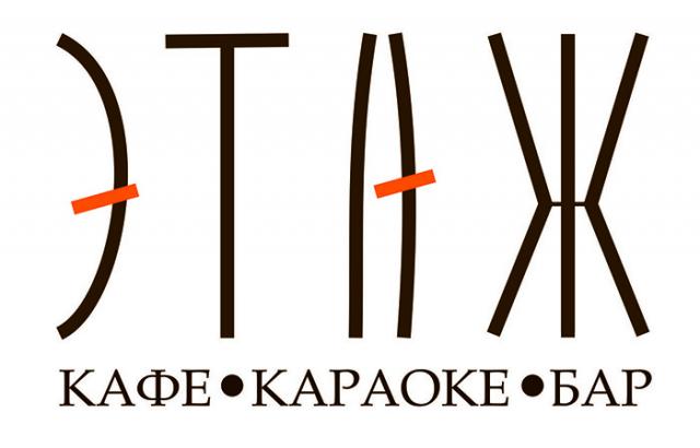 Логотип кафе-бара