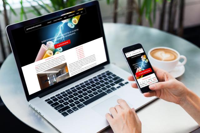 Сайт для компании Домашний электрик HTML5/CSS/JavaScript/jQuery