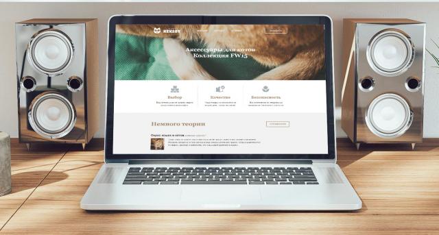 Верстка CSS3+HTML5