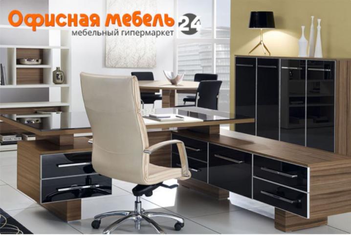 ИМ  офисной мебели