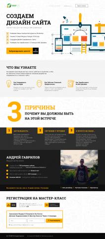 Sitedesign