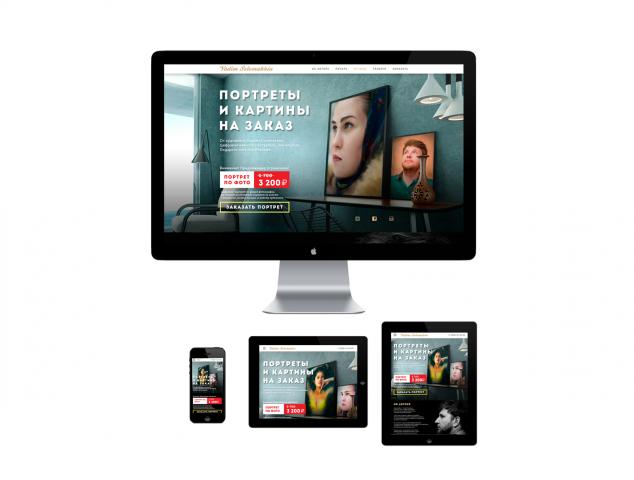 Сайт по продаже цифровой живописи