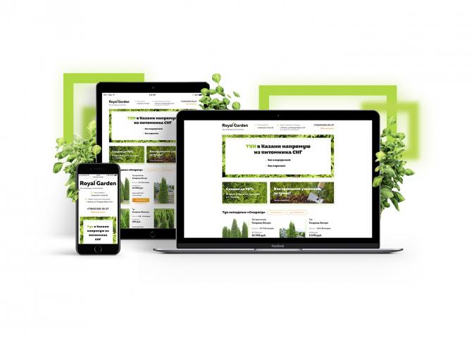 Разработка сайта для питомника растений