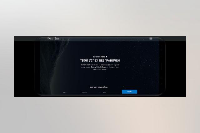 Фаблет GalaxyNote8
