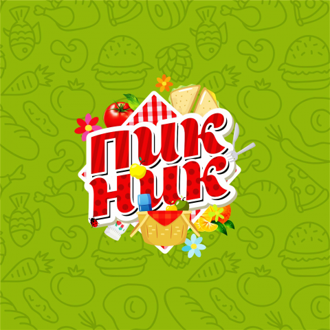 """Лого для семейного фестиваля еды """"Пикник"""""""