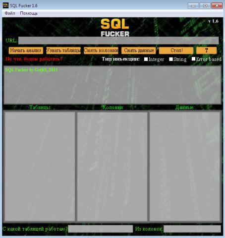 SQL Fucker