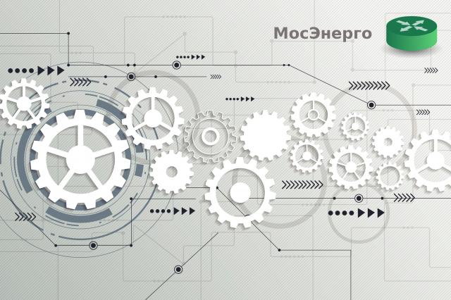 Разработка шлюза по API МосЭнерго