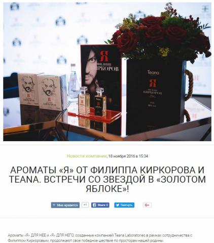 """Новость компании ООО """"Торговый дом Тиана"""""""