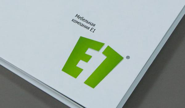 "Hand-made коммерческое предложение ""Е1"""