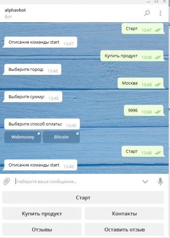 Разработка Telegram бота и админку к нему