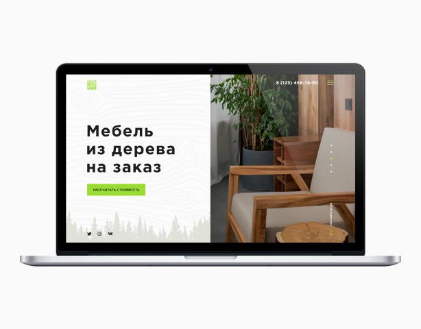 Landing Page для компании Woodup