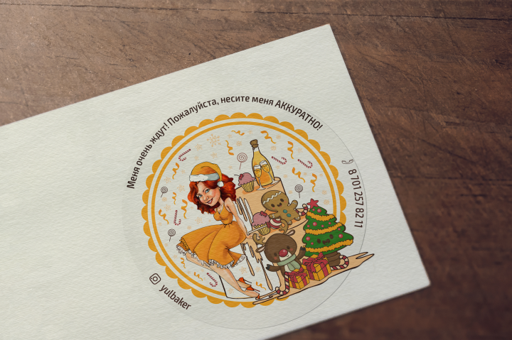 """Новогодний"" логотип для кондитера"